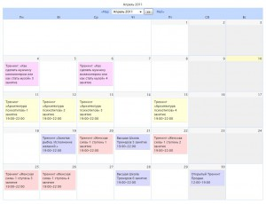 A very pretty implementation of the large calendar from Women's power in Russia - http://life-t.ru/raspisanie